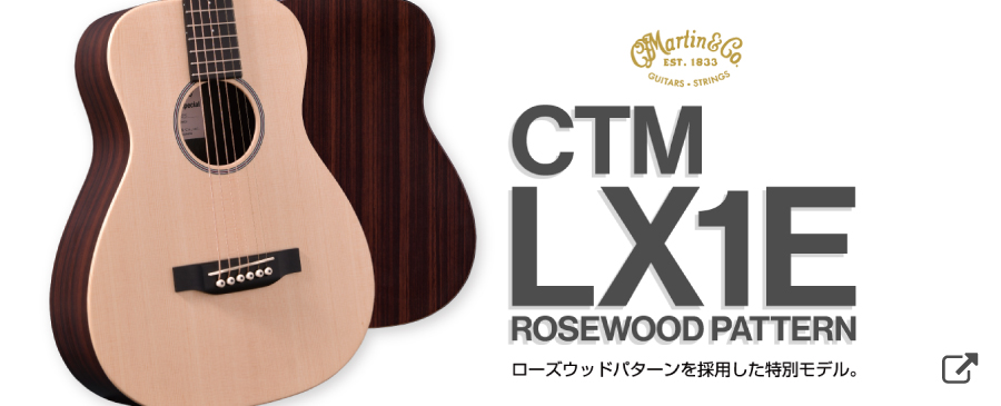 CTM LX1E Rosewood Pattern
